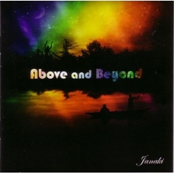 Above and Beyond  (Janaki)