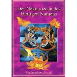 Der Nektarozean des Heiligen Namens