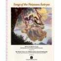Songs of the Vaisnava Acaryas III