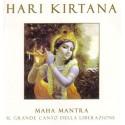 Hari Kirtana CD