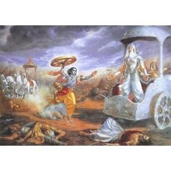 Krishna greift ein in Kuruksetra (Poster groß)