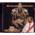Sri Narasimha Stotravali CD