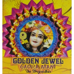 Golden Jewel NEU