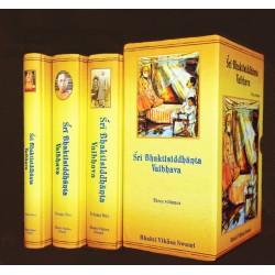 Sri Bhaktisiddhanta Vaibhava 3 Vol.