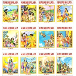 Mahabharata picture book set all 12 volumes (antiquarian bookshop)