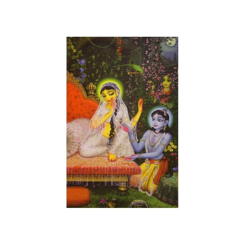 Vrindvan (Kunstbriefkarte groß) Nr. 2